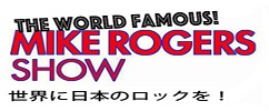 MAD Fm Worldwide Mike Rogers Logo